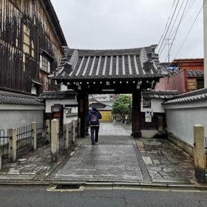 京都浄土宗寺院特別大公開:極楽寺(下京区)