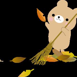 秋の土用に入りました。