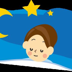 体の疲れがとれる睡眠