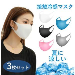 〝接触冷感マスク〟使ってみた