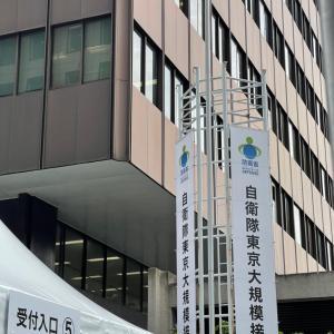 ▽東京大規模接種会場にて