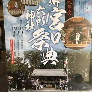今週末宮口のお祭り&ラーメン&ゴロさん(^^)/
