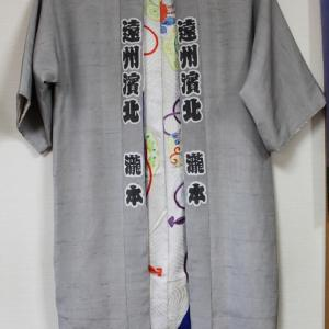 袢纏打ち合わせで伊豆修善寺へ&ベーカリーレストランストーリーズでランチ&ゴロさん(^^)/