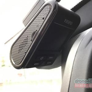 【Car DVR】VIOFO A119 V2 1440P GPS搭載ドライブレコーダー レビュー!②【使ってみた編】