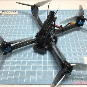 【U200g⌘Toothpick】iFlight TurboBee 160RS 4Inch DIY Kit 完全レビュー!【番外編】