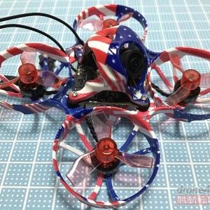 ⌘Eachine US65 DE65 PRO 65mm 1-2S Brushless Whoop 完全レビュー!①【Unbox&ディテールチェック編】