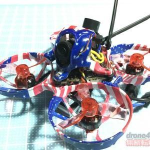 ⌘Eachine US65 DE65 PRO 65mm 1-2S Brushless Whoop 完全レビュー!②【機体整備&FC設定編】