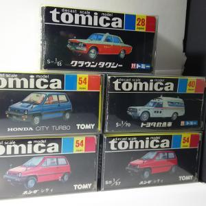 黒箱トミカ自慢