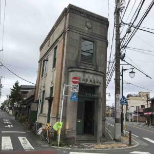 鎌倉 「THE BANK」