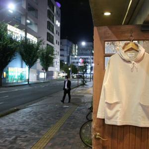 """秋の夜長のミステリーハント """"VM OVER SIZE PARKA"""""""