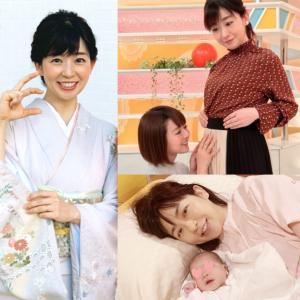 我、ポリープ発見‼️松尾由美子アナ第1子出産おめでとう‼️