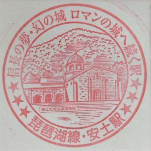 JR-A18安土駅
