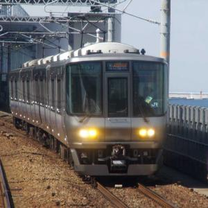 関西空港線