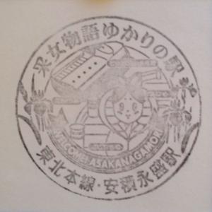 東北本線 安積永盛駅