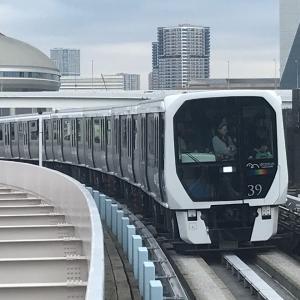 ゆりかもめ東京臨海新都市交通臨海線