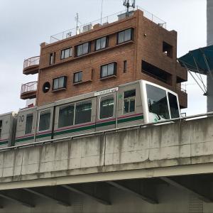 東京都交通局 日暮里 舎人ライナー