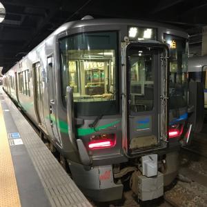 IRいしかわ鉄道線