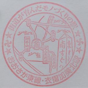 JR-F13衣摺加美北駅