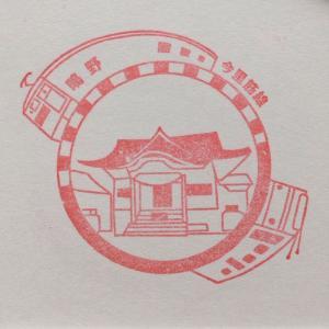 I19鴫野駅
