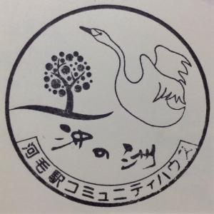北陸本線 河毛駅