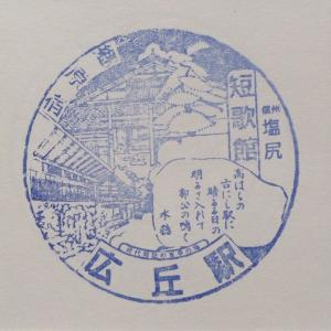 篠ノ井線 広丘駅