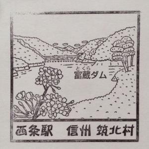 篠ノ井線 西条駅