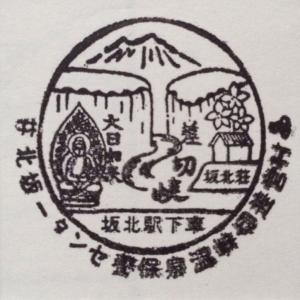 篠ノ井線 坂北駅