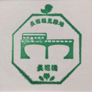 N16長堀橋駅