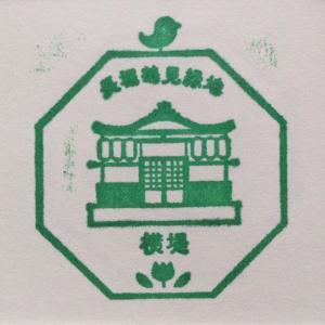 N25横堤駅
