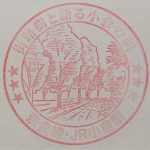 JR-D10JR小倉駅