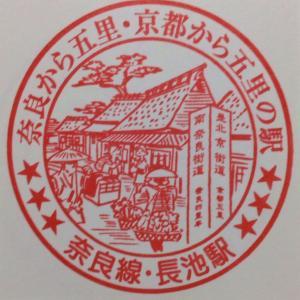 JR-D13長池駅