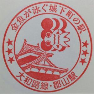 JR-Q34郡山駅