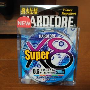HARDCORE® Super X8