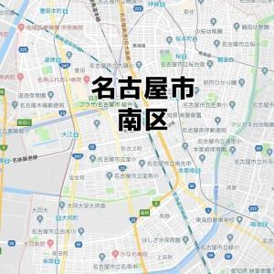 名古屋市南区のNURO光回線対応エリア マンション・アパート名も掲載