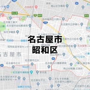 名古屋市昭和区のNURO光回線対応エリア マンション・アパート名も掲載