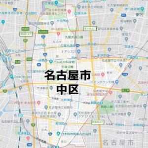 名古屋市中区のNURO光回線対応エリア マンション・アパート名も掲載
