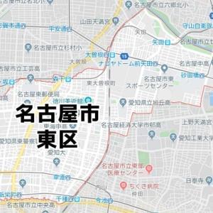 名古屋市東区のNURO光回線対応エリア マンション・アパート名も掲載