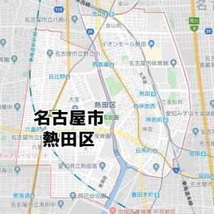 名古屋市熱田区のNURO光回線対応エリア マンション・アパート名も掲載