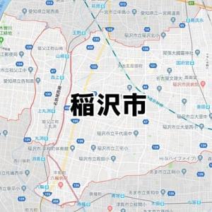 稲沢市(愛知)のNURO光回線対応エリア マンション・アパート名も掲載