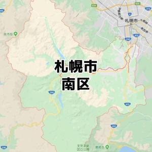 札幌市南区のNURO光回線対応エリア マンション・アパート名も掲載