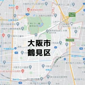 大阪市鶴見区のNURO光回線対応エリア マンション・アパート名も掲載
