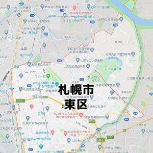 札幌市東区のNURO光回線対応エリア マンション・アパート名も掲載