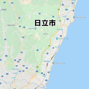 日立市(茨城)のNURO光回線対応エリア マンション・アパート名も掲載