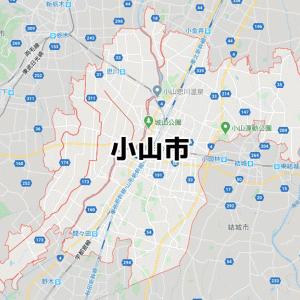 小山市(栃木)のNURO光回線対応エリア マンション・アパート名も掲載