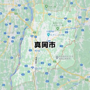 真岡市(栃木)のNURO光回線対応エリア マンション・アパート名も掲載