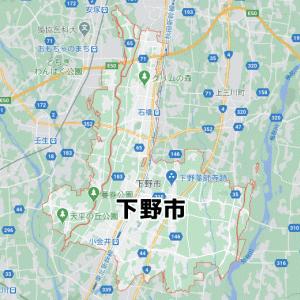 下野市(栃木)のNURO光回線対応エリア マンション・アパート名も掲載