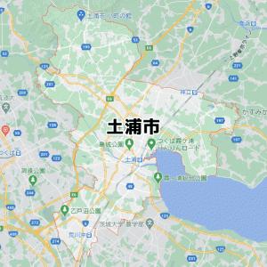 土浦市(茨城)のNURO光回線対応エリア マンション・アパート名も掲載