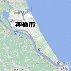 神栖市(茨城)のNURO光回線対応エリア マンション・アパート名も掲載