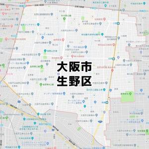 大阪市生野区のNURO光回線対応エリア マンション・アパート名も掲載