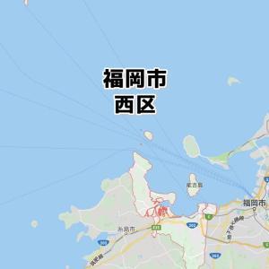 福岡市西区のNURO光回線対応エリア マンション・アパート名も掲載